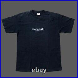 1999 Vintage Dragon Ball Z Goku Vegeta Trunks Cell Super Saiyan Tee Shirt Large