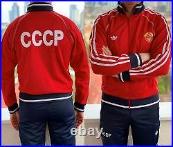 Adidas USSR CCCP vintage Soviet Union Russia track suit 80 olympics uniform RED