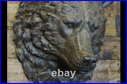 Brown Bear Head Decoration Gift Display Large 44 cm Metal Effect Wall Mounted